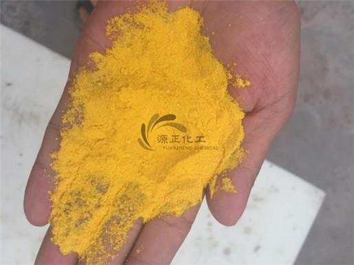 板框型聚合氯化铝(PAC)