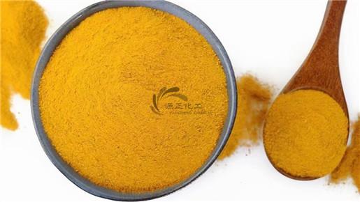滚筒式聚合氯化铝(PAC)